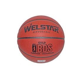 Basketbola bumba GOLD BLPU0085 C