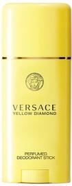 Дезодорант для женщин Versace Yellow Diamond Intense, 50 мл