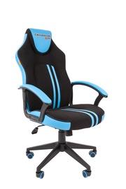 Spēļu krēsls Chairman 26, zila/melna