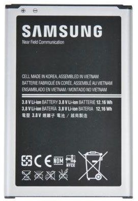 Samsung EB-B800BE Original Battery 3200mAh MS