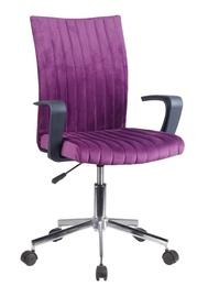 Bērnu krēsls Halmar Doral Purple