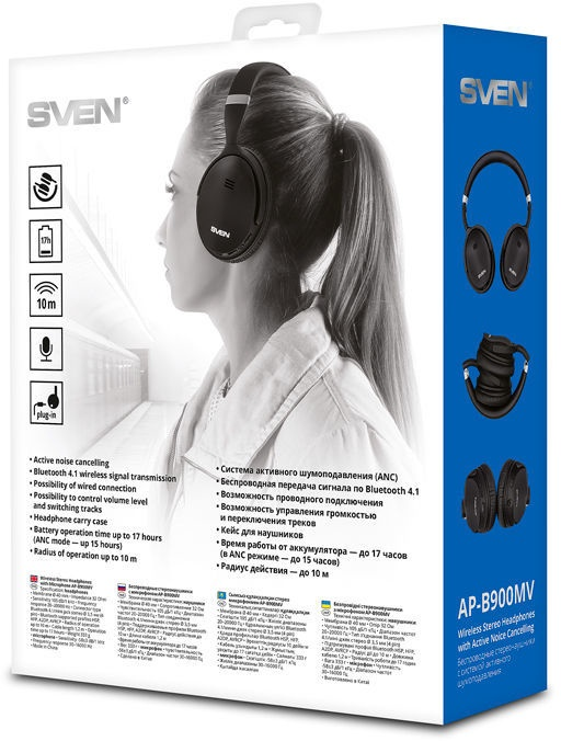 Наушники Sven AP-B900MV Black, беспроводные