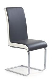 Ēdamistabas krēsls Halmar K - 103 Grey/White