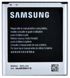 Samsung EB-B650AC Battery For i9150/9152 Galaxy Mega 5.8 Li-Ion 2600mAh