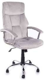 Happygame Office Chair 8043