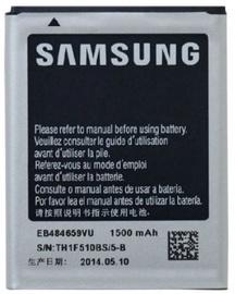 Samsung Original Battery For i8150/S5690/Wave 3 1500mAh MS