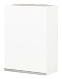 Bodzio Sandi Upper Cabinet Right 50x72x31cm Polished White