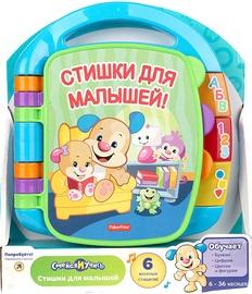 Interaktīva rotaļlieta Fisher Price Story Book CJW28, RU