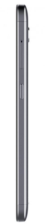 Mobilais telefons ZTE Blade V7 Lite, pelēka, 2GB/16GB