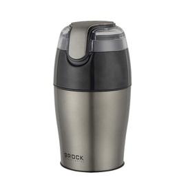 Kafijas dzirnaviņas Brock CG 4051 GY