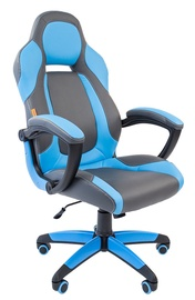 Spēļu krēsls Chairman Game 20, zila/pelēka