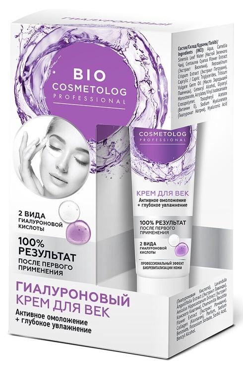 Zemacs krēms Fito Kosmetik Bio Cosmetolog Hyaluronic Eye Cream 15ml
