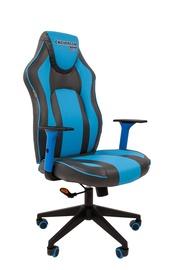 Spēļu krēsls Chairman Game 23 Grey/Blue