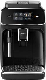 Philips Series 2200 Fully Automatic EP2221/40 (поврежденная упаковка)