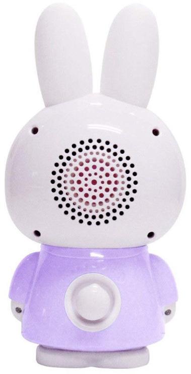 Interaktīva rotaļlieta Alilo Honey Bunny G6 Purple, RU