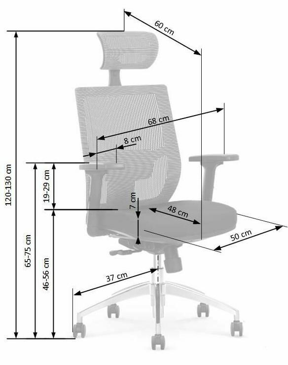 Biroja krēsls Admiral
