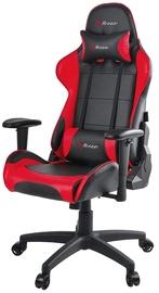 Spēļu krēsls Arozzi Verona V2 Red