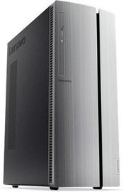 Lenovo Ideacentre 510-15ICK 90LU005SPB PL (bojāts iepakojums)