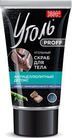 Скраб для тела Fito Kosmetik Coal Proff Anti Cellulite Detox Charcoal, 120 мл