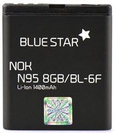 BlueStar HQ Analog Battery For Nokia N78/N79/N95 8Gb 1400mAh