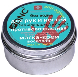 DNC Anti-Aging Mask for Hands and Nails 80ml