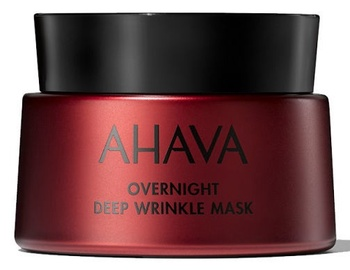 Ahava Apple of Sodom Overnight Deep Mask 50ml