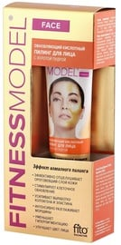 Fito Kosmetik Fitness Model Skin Peeling 45ml