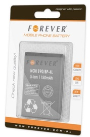 Forever Nokia BP-4L Analog Battery For E90/E52/E55/E61/N97 1150mAh