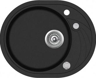 Aquasanita SR102 Black 580x470mm