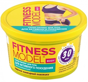 Fito Kosmetik Fitness Model Scrub 250ml Active Weight Loss