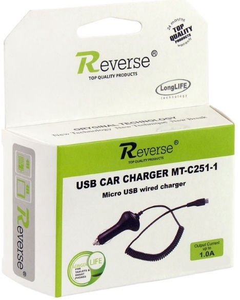 Reverse Micro USB Car Charger 1.2m Black