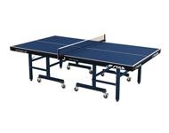 Теннисные cтолы