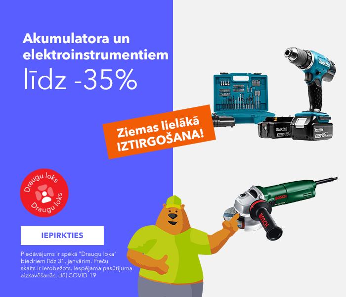 SUPER PIEDĀVĀJUMI IR KLĀT! JANVĀRA IZTIRGOŠANA! Akumulatora un elektroinstrumentiem līdz -35%