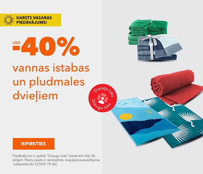 KARSTS VASARAS PIEDĀVĀJUMS! līdz -40% vannas istabas un pludmales dvieļiem
