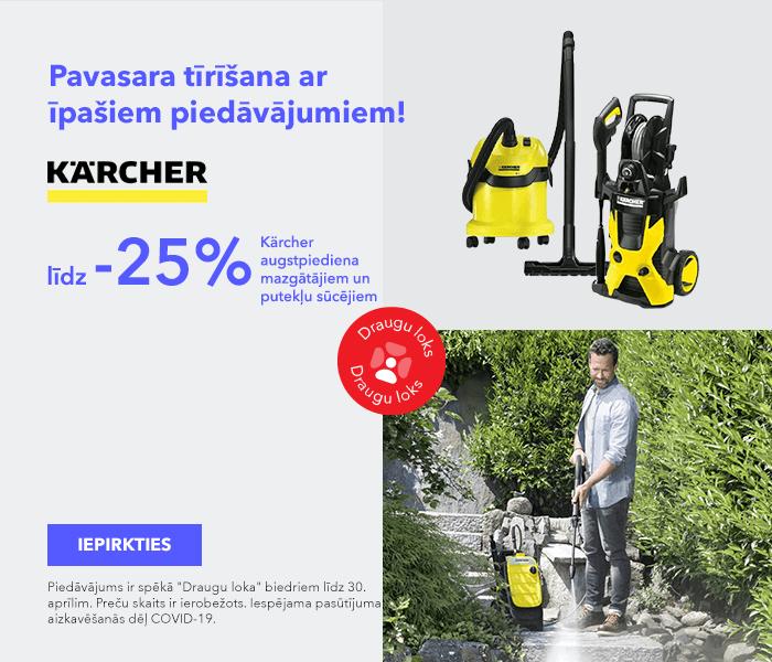 Pavasara tīrīšana ar īpašiem piedāvājumiem! līdz -25% Kärcher augstpiediena mazgātājiem un putekļu sūcējiem