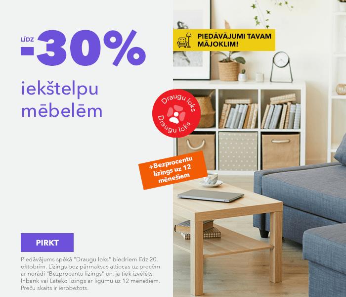 Piedāvājumi Tavam mājoklim! līdz -30% iekštelpu mēbelēm