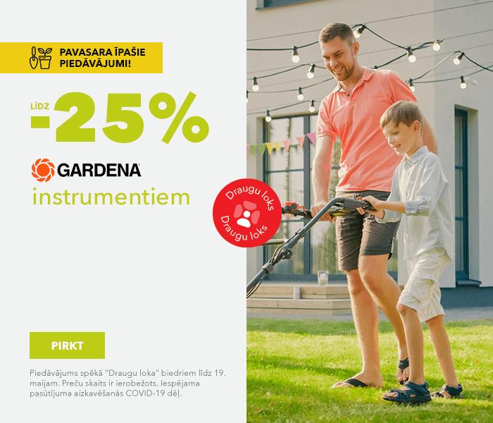 Pavasara īpašie piedāvājumi! līdz -25% Gardena instrumentiem