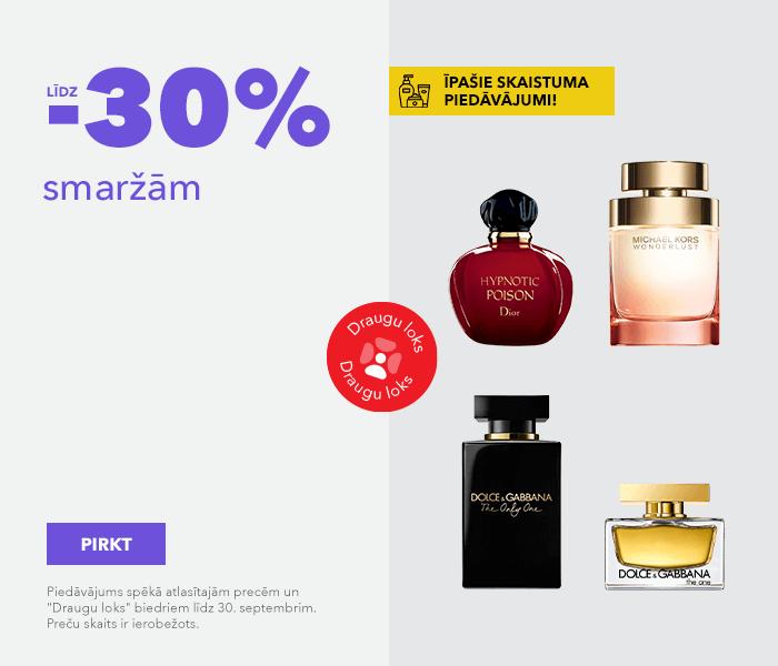 Īpašie skaistuma piedāvājumi! līdz -30% smaržām