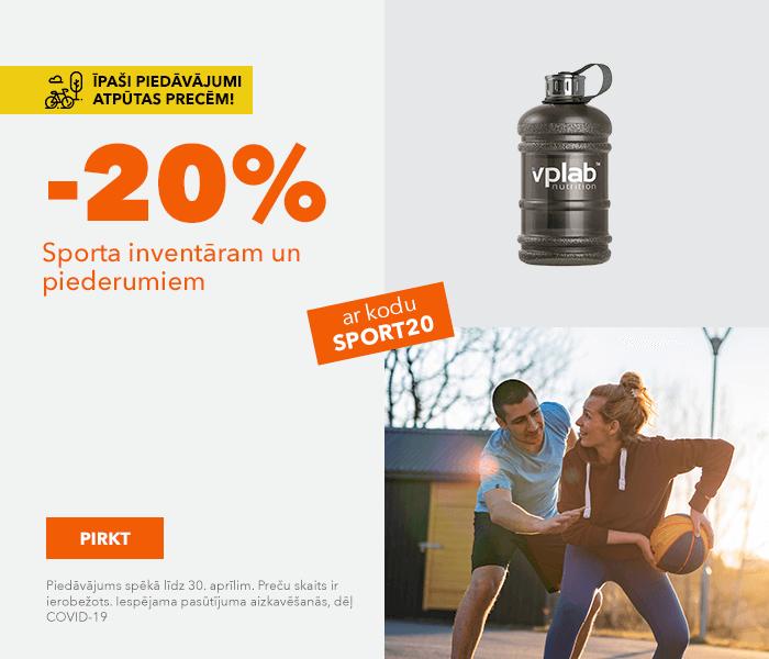 Esi aktīvs - īpašie piedāvājumi! Sporta inventāram un piederumiem -20% ar kodu