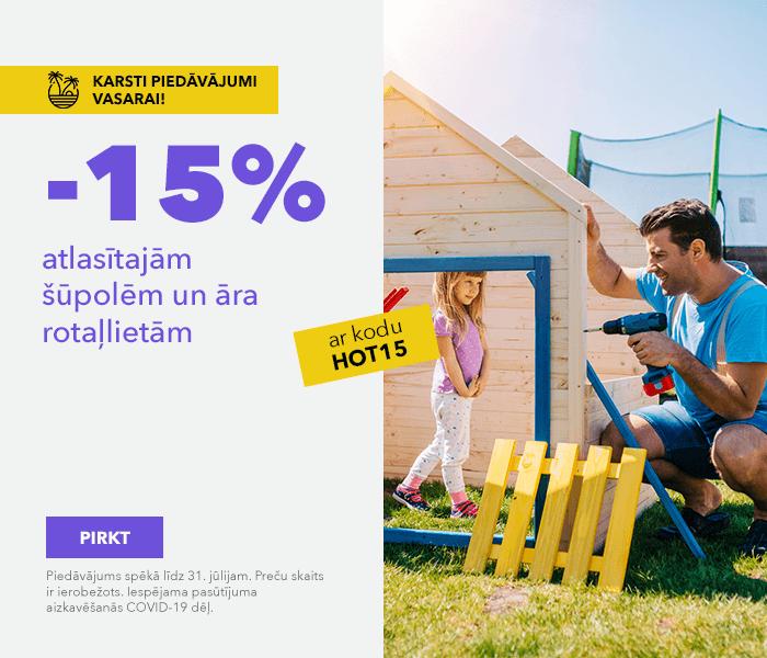 Vasaras karstākie piedāvājumi! -15% atlasītajām šūpolēm un āra rotaļlietām ar kodu HOT15