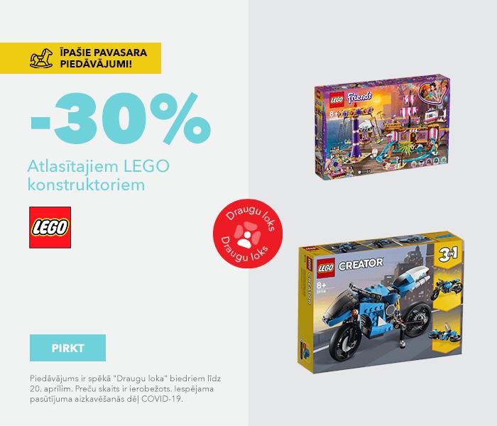 Īpašie pavasara piedāvājumi! Atlasītajiem LEGO konstruktoriem -30%