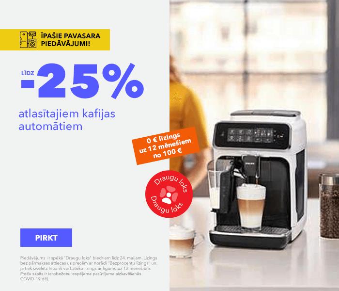 Pavasara īpašie piedāvājumi!  līdz -25% atlasītajiem kafijas automātiem