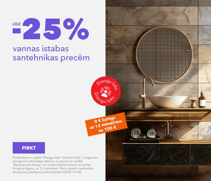 līdz -25% vannas istabas santehnikas precēm
