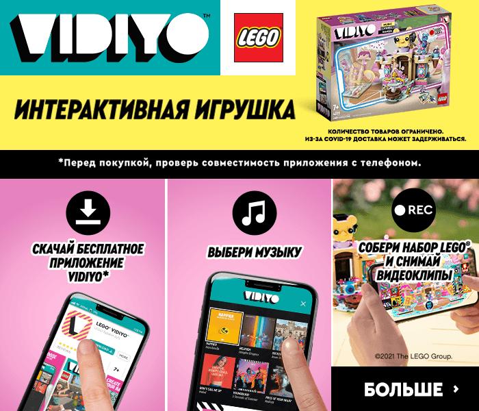 VIDIYO LEGO ИНТЕРАКТИВНАЯ ИГРУШКА