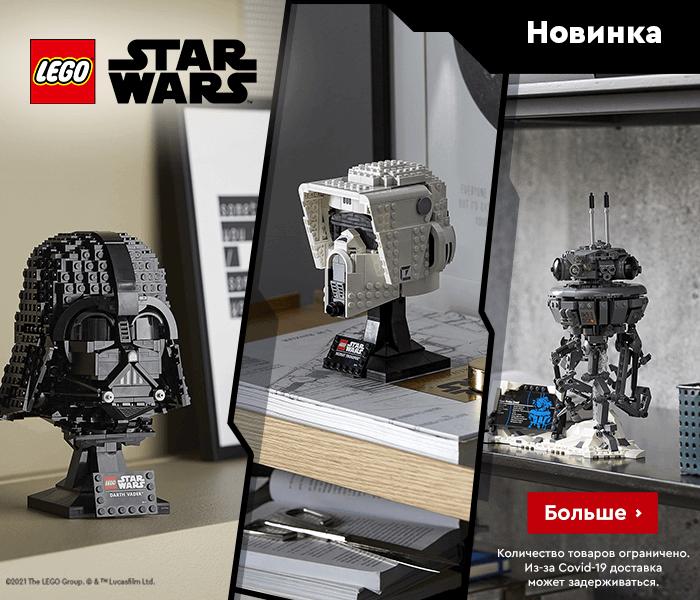 Новинка LEGO STAR WARS