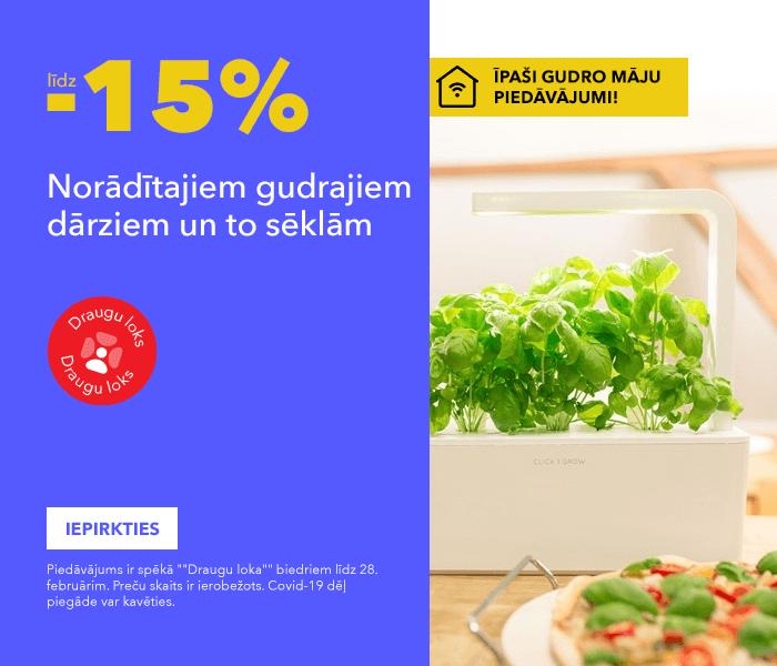 ĪPAŠI GUDRO MĀJU PIEDĀVĀJUMI! Norādītajiem gudrajiem dārziem un to sēklām līdz -15%
