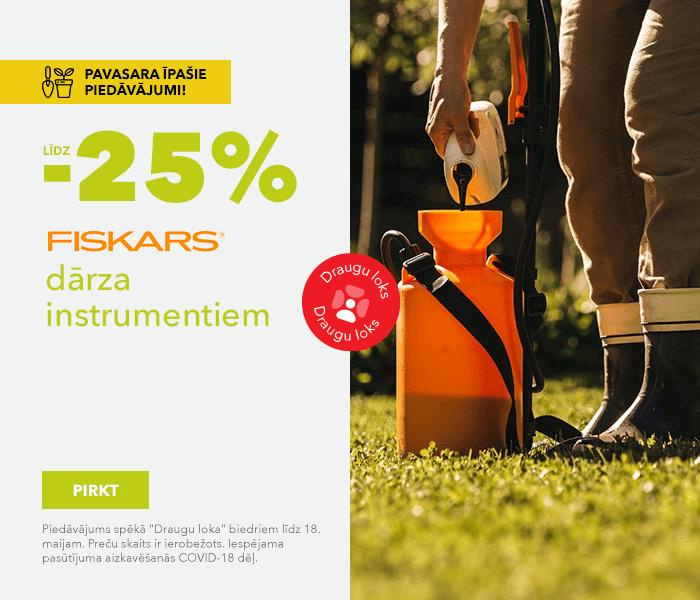 Pavasara īpašie piedāvājumi!līdz -25% Fiskars dārza instrumentiem
