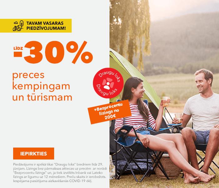 Tavam vasaras piedzīvojumam!  līdz -30% preces kempingam un tūrismam
