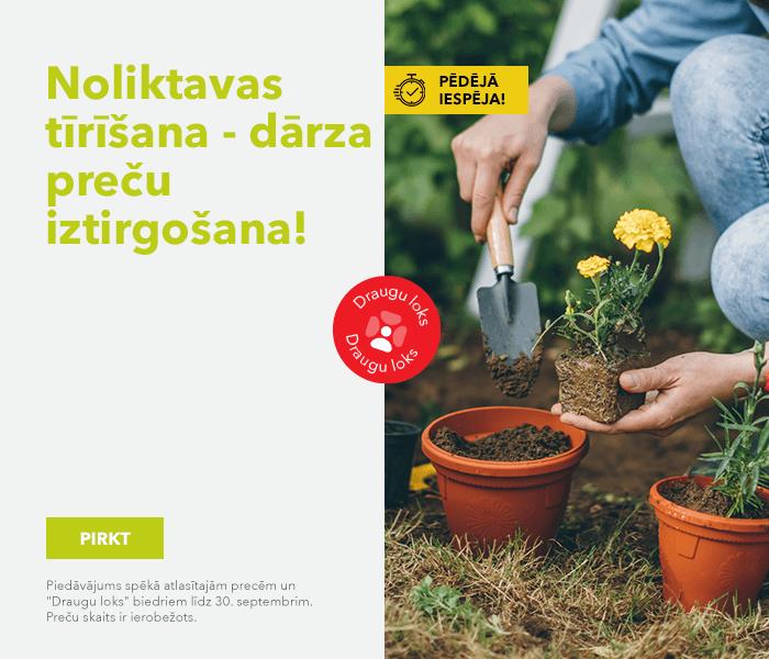 Pēdējā iespēja! Noliktavas tīrīšana - dārza preču iztirgošana!