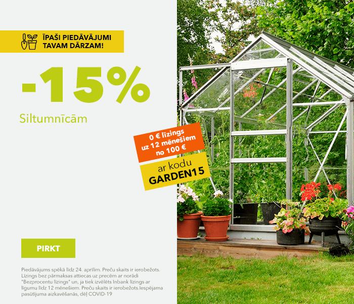 Īpaši piedāvājumi Tavam dārzam! Siltumnīcām -15% ar kodu